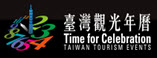 Taiwan tourism events