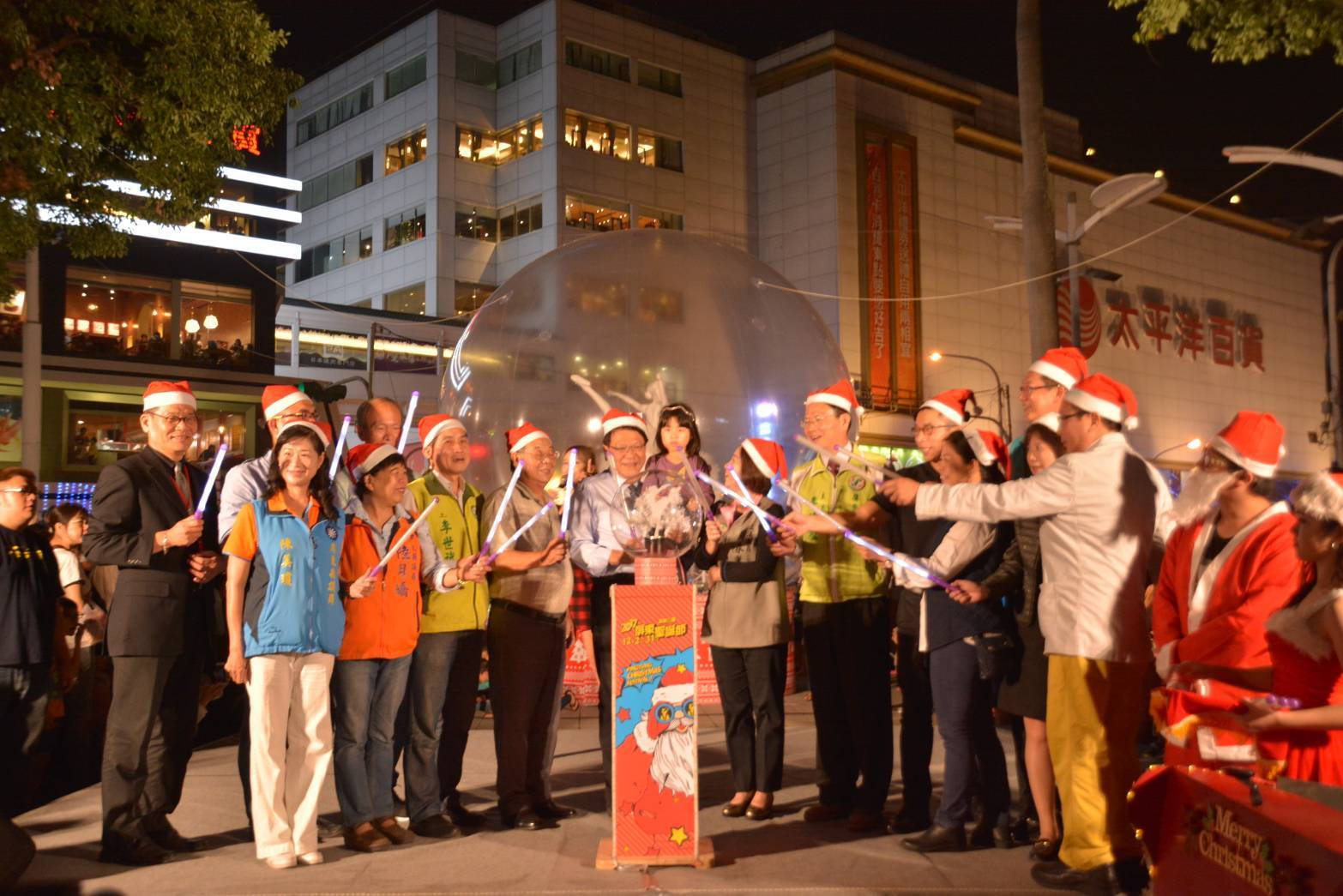 Encounter Northern X'mas in the southern land, Viewing Fantastic Wonders of Pingtung X'mas